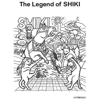 The Legend of SHIKI
